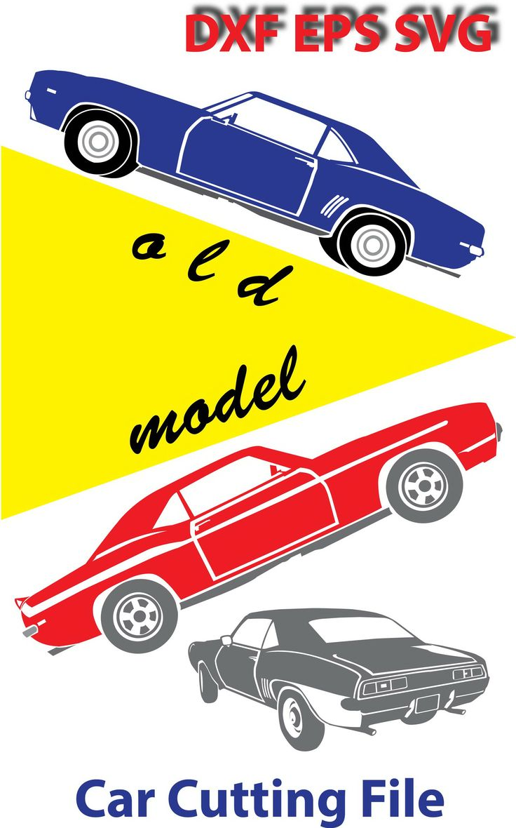 Vintage Car Cutting File DXF EPS SVG Files For Silhouette Studio,Cricut Design Space, Commercial use #clipart #svgfiles #silhouette #cricut #cutfile #vectorfile #SVG  #camaro1969 #cuttingtemplate #clipartcars  #ChevroletCamaro1969 #camarosvg #chevroletcamaro #camarovector #chevycamaro