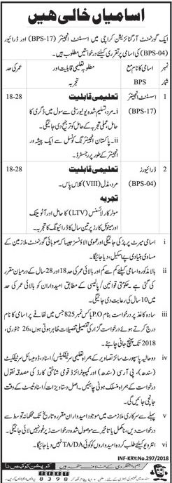 Sukkur Municipal Corporation Jobs 2018 For Director And Sanitary Worker https://www.jobsfanda.com/sukkur-municipal-corporation-jobs-2018-director-sanitary-worker/