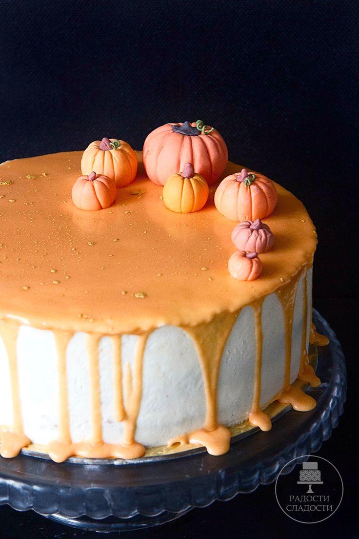 Торт на Хэллоуин от кондитерской радости-сладости. Красный бархат с крем чизом и тыквами из мастики. Сверху глазурь из белого шоколада. Helloween red velvet cake with fondant pumpkin