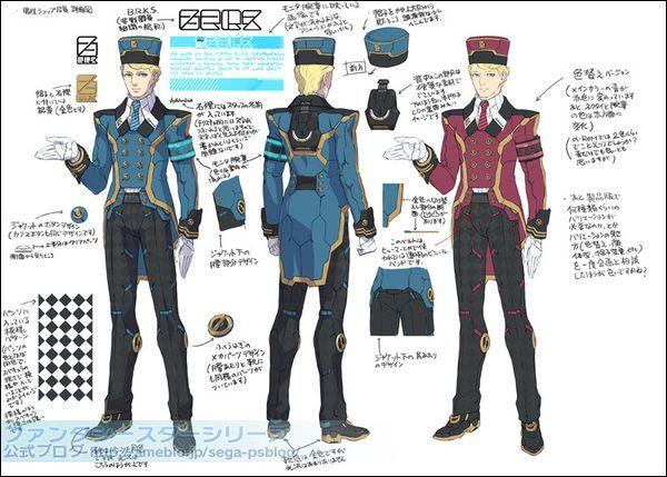 Phantasy Star Online 2 Male NPC Vendor