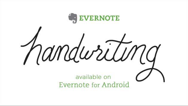 Evernote sfida S-Note introducendo la scrittura e disegno a mano libera - http://www.tecnoandroid.it/evernote-sfida-s-note-introducendo-la-scrittura-e-disegno-a-mano-libera/