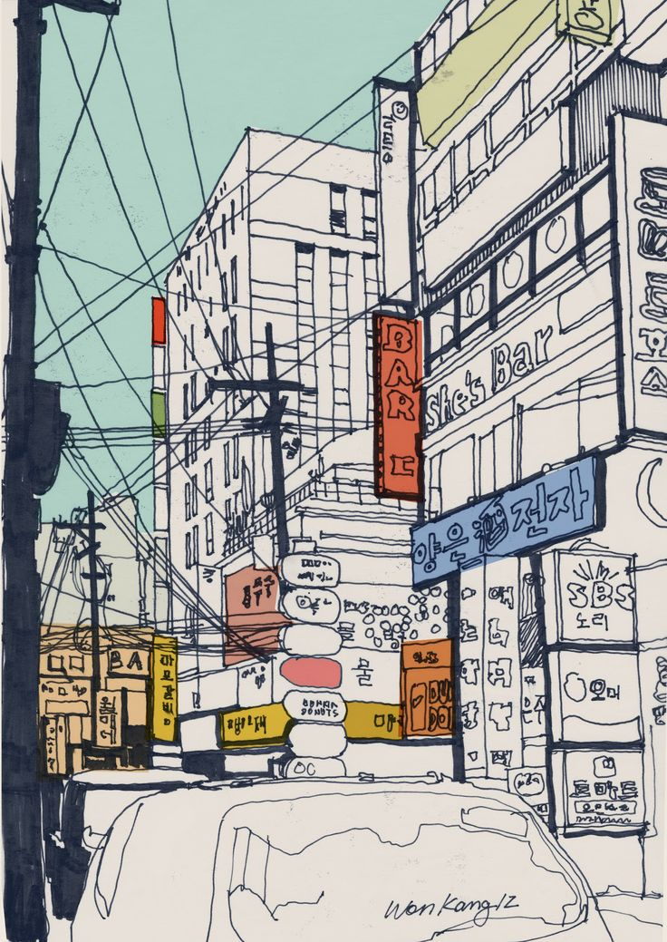 nice way of adding color in a few parts - although i like our watercolor better... Gangnam Alley Seoul by Won Kan
