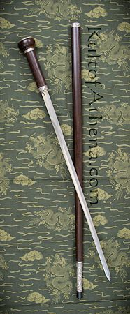 Dragon King - Taiji Sword Cane with Damascus Sword Blade and Hidden Knife