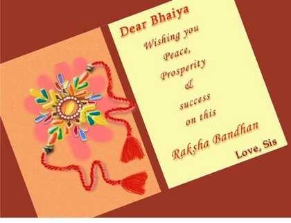 Raksha Bandhan 2016 images, messages and greetings