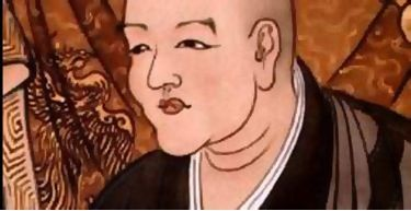Dogen:  To study the buddha way is to study the self. To study the self is to forget the self. To forget the self is to be actualized by myriad things. When actualized by myriad things, your body and mind as well as the bodies and minds of others drop away. No trace of realization remains, and this no-trace continues endlessly.