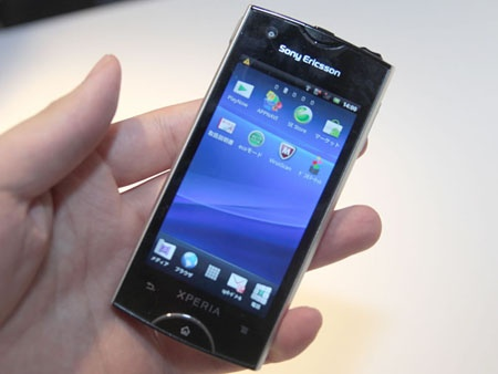 Sony Ericsson Xperia Ray. Nice phone but a bit  small for my liking.