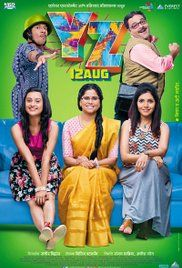 Utorrent Marathi Movies 2016. The title is not just a slang word but a hip new attitude, importantly a fresh perspective on life. YZ is a coming-of-age comedy about a 33-year-old who is trapped between the identity of a boy and a man.