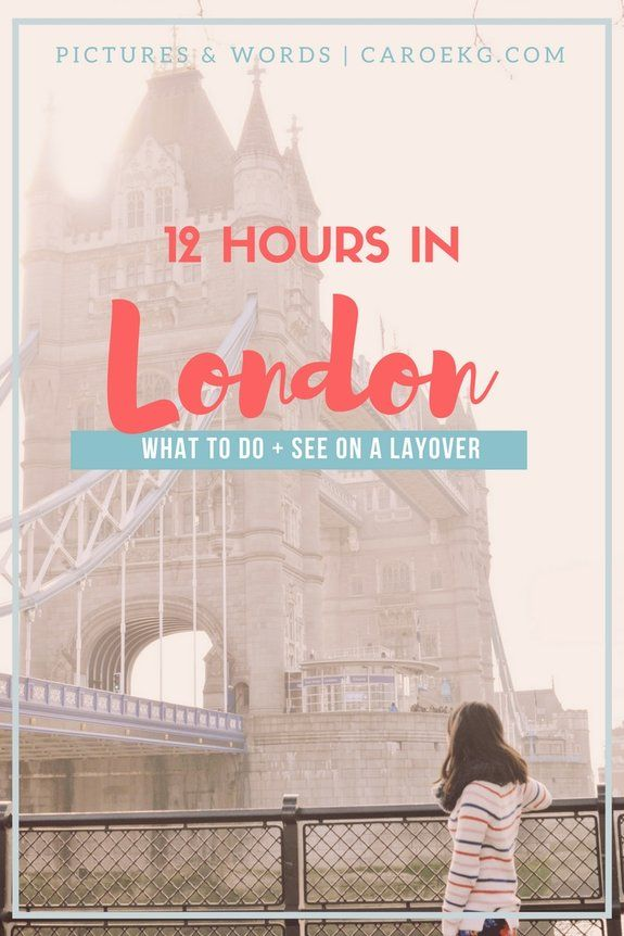 12 Hours in London: what you must do and see on a layover in London. London City Guide, London layover, Things to do in London, London Travel Guide, Quick London Trip, One day in London