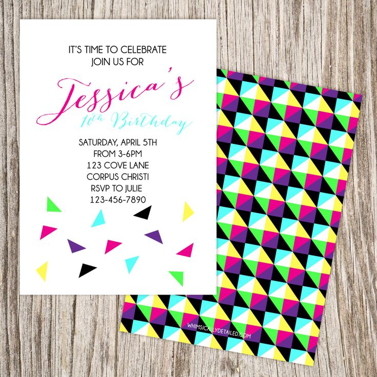 Neon Party Invitation by JeannineAubreyDesign on Etsy https://www.etsy.com/listing/221261177/neon-party-invitation
