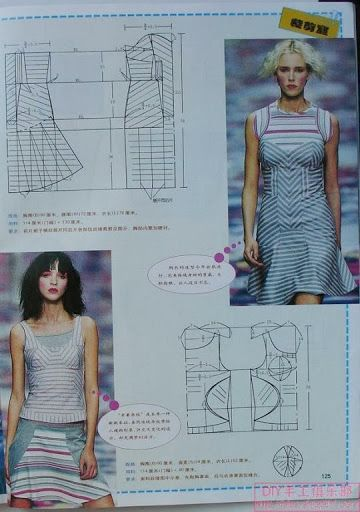 https://picasaweb.google.com/100149348211394693184/ShanghaiStyleChineseMethodOfPatternMaking
