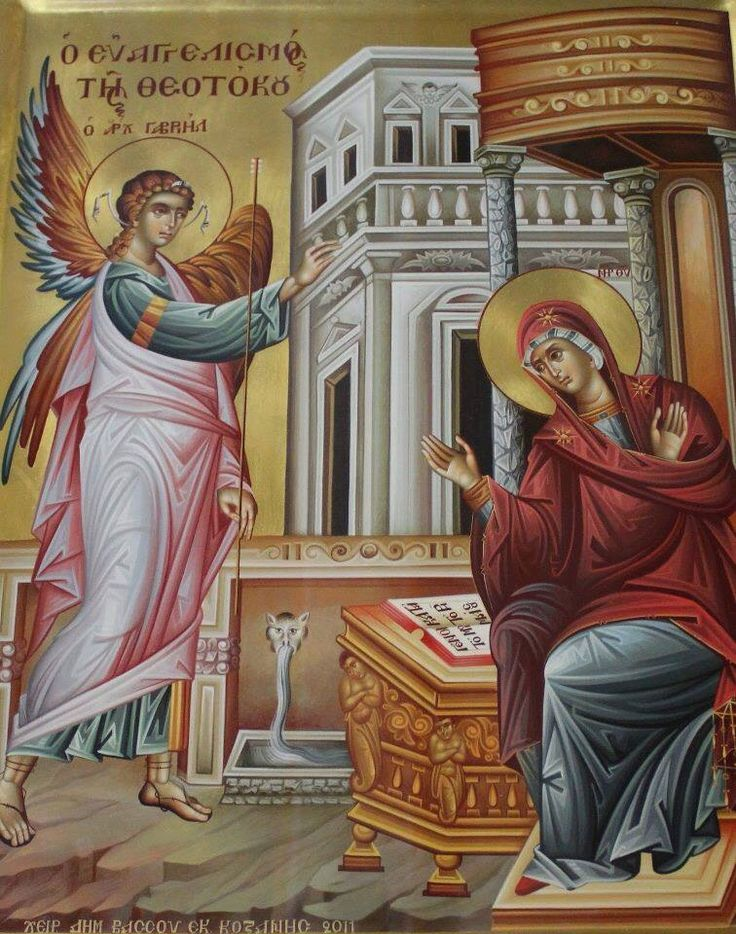 Icon - The Annunciation