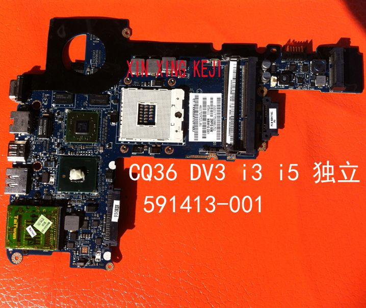 ==> [Free Shipping] Buy Best LA-4743P 591413-001 motherboard for HP Pavilion DV3 DV3-2000 laptop main board HM55 ATI Mobility Radeon HD 5430 DDR3 tested Online with LOWEST Price | 32790216862