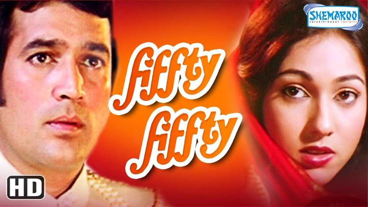 Watch Fifty Fifty HD - Rajesh Khanna - Tina Munim - Kader Khan - Om Shivpuri - Hindi Full Movie watch on  https://free123movies.net/watch-fifty-fifty-hd-rajesh-khanna-tina-munim-kader-khan-om-shivpuri-hindi-full-movie/