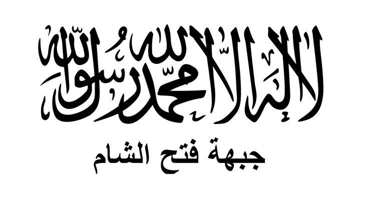 Al-Nusra Front - Wikipedia