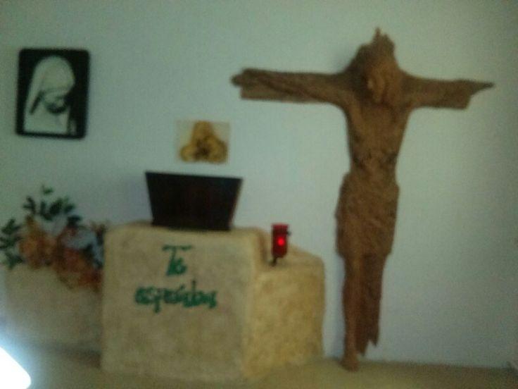 Capilla del Cristo Roto. Casa de ejercicios Verbum Dei. Siete Aguas.Valencia