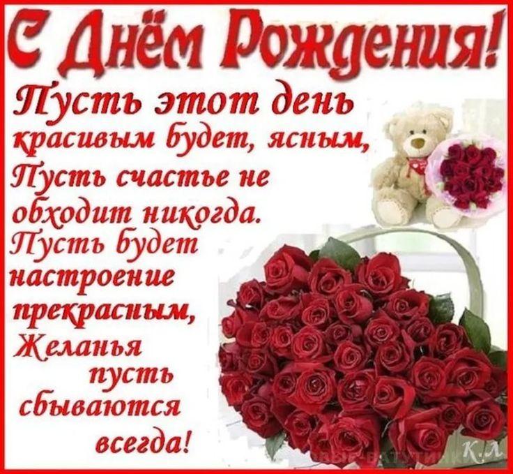 с днем рождения картинки: 52 тыс изображений найдено в Яндекс.Картинках