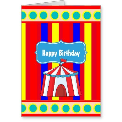 Kids Circus Party Personalized Greeting Card