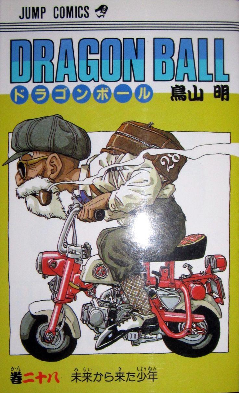 Dragon Ball volume 28