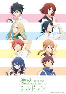 anime Tsurezure Children