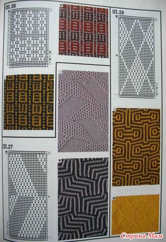 1000+ images about Punch cards knittingmachine on Pinterest Fair isle patte...