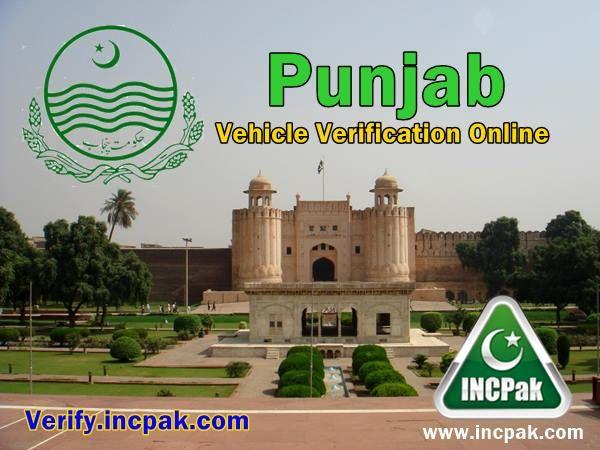 Verify/Change vehicle Registration online, Punjab Vehicle Verification Online, we also have Islamabad, Sindh, KPK Verification Online ...