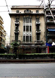 Papaleonardou apartment block, Patision street.    Designed by Kostas Kitsikis
