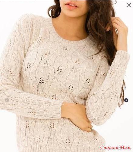 """Джемпер (пуловер) """"Березки"""", начала новую модельку спицами, кому нравится прибегайте, будем вязать вместе))) - Страна Мам"""