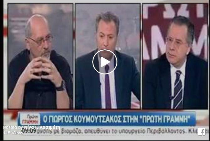 σ.σ.netakias-Την επόμενη φορά να ρωτήσουμε τον κ.Τσαβούσογλου ποια μέρη της Ελληνικής επικράτειας δεν τον προκαλούν… η απάντηση της κ.Νίνας Κασιμάτη Η αλήθεια δεν άργησε παρά μόνο 2 μήνες. Κα…