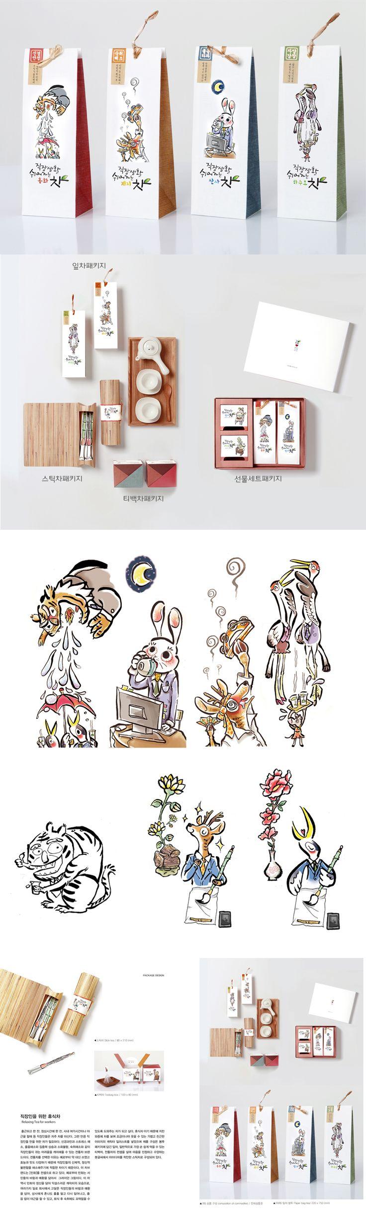 Korean folk painting tea package