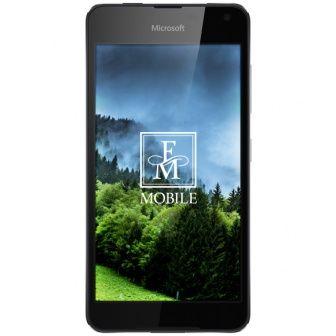 Microsoft Lumia 650 Dual SIM LTE  abonament Best MOVE 59 (24 miesiące)