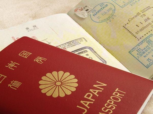 Naturalização japonesa - Passaporte Japonês