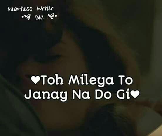 Song bht acha .... Aur ye line sab se achi :)