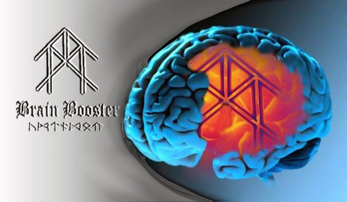 "(Усилитель активности мозга) Brain Booster "". ав.Dante"
