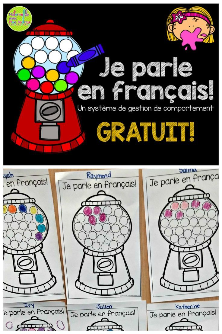 GRATUIT - FREEBIE! Encourager vos élèves de parler en français avec ce produit gratuit. À chaque fois que vous entendez un élève parler en français, laissez-le colorier une boule de gomme. Après que toutes les boules de gommes sont coloriées - une récompense de votre choix! Parfait pour les élèves du préscolaire jusqu'à la 2e année.