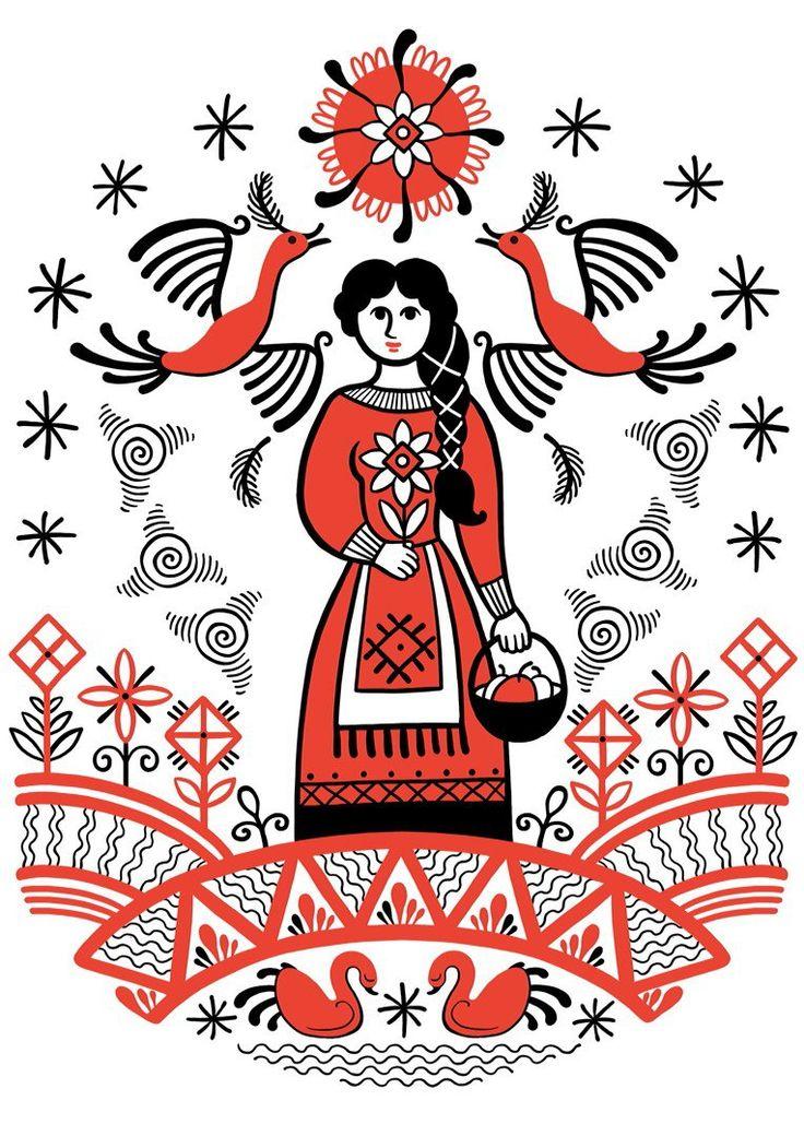 Годик, открытки в стиле фолк