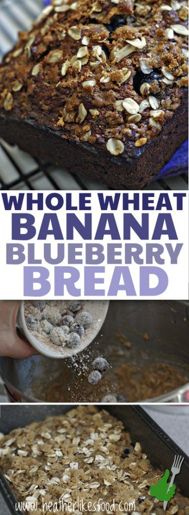 This whole wheat banana blueberry bread is so tender and just lightly sweet. It's perfect for a quick breakfast that will keep you full all morning long!