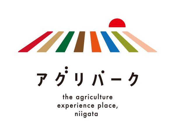 DESIGN DESIGN デザインデザイン/白井剛暁 » WORKS » AGRI PARK | アグリパーク | VI | Client: 新潟市