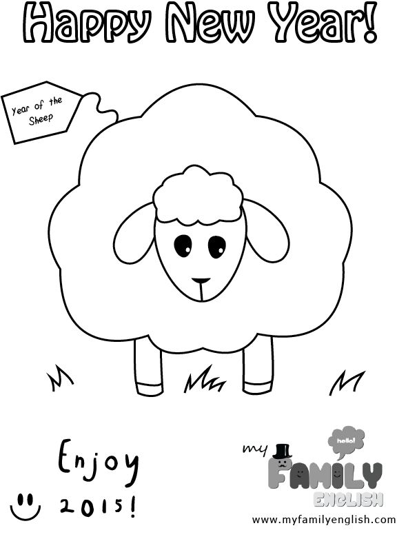 Sheep Coloring Page More Family Friendly English Learning Resources At Myfamilyenglish