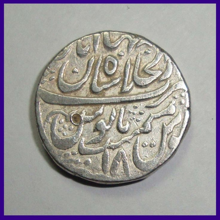 Muhammad Shah One Rupee, Shahjahanabad Mint Silver Coin