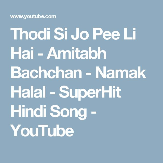 Thodi Si Jo Pee Li Hai - Amitabh Bachchan - Namak Halal - SuperHit Hindi Song - YouTube