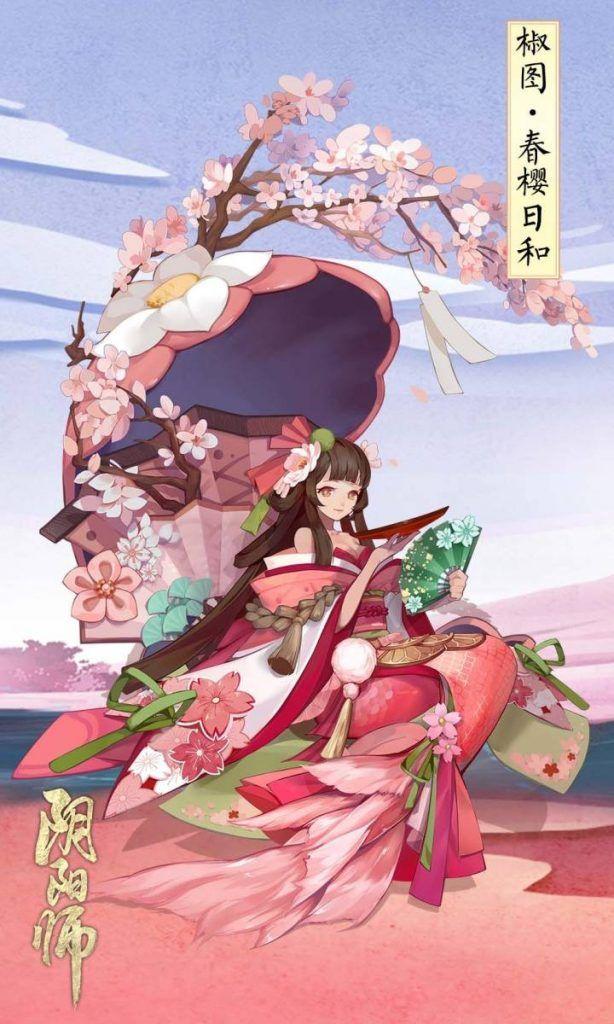 【陰陽師】金魚姫(CV:内田真礼)やSSR荒・覚醒や椒図の新スキンのイラスト画像!中国版