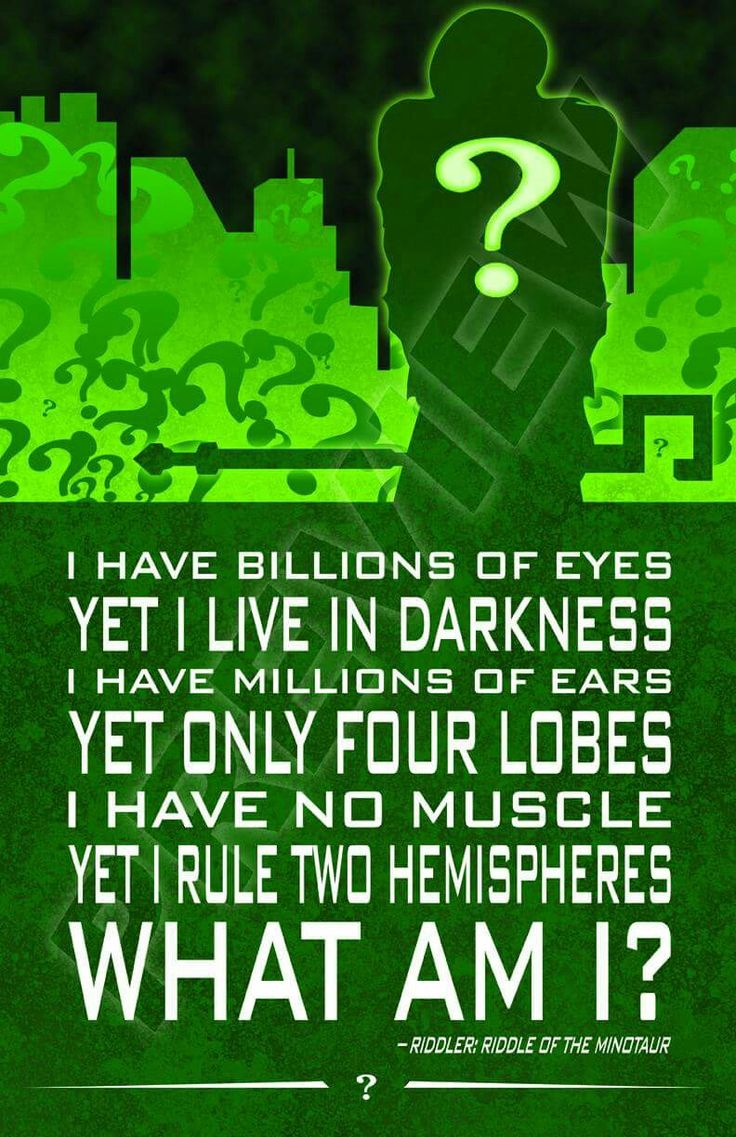 The Riddler quote. Edward Nygma. The Riddle of the Minotaur. Legion of Doom. DC Comics.