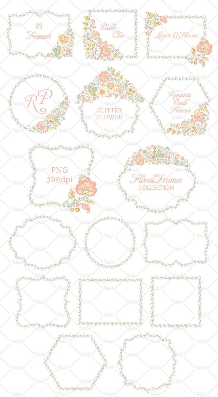 Glitter flower spring frames. Clipart frame, Wedding frame. Digital frames, Wedding invitations  Instant Download: Digtal Floral Frames Clip Art gold Flower Frames Borders Digital Floral ClipArt, glitter wedding invitations, scrapbooking, labels  You will receive:  *16 frames each in individual files 300 dpi, width 3600 pixels, PNG files with transparent background (png format keeps a transparent background and perfect to use as graphics in most programs) No watermarks, no text.  INSTANT…