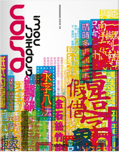 I like this asian graphic design. it includes different languages on the cover, using contrast of the color of text to separate the language and using the different size of text to represent the hierarchical of design.