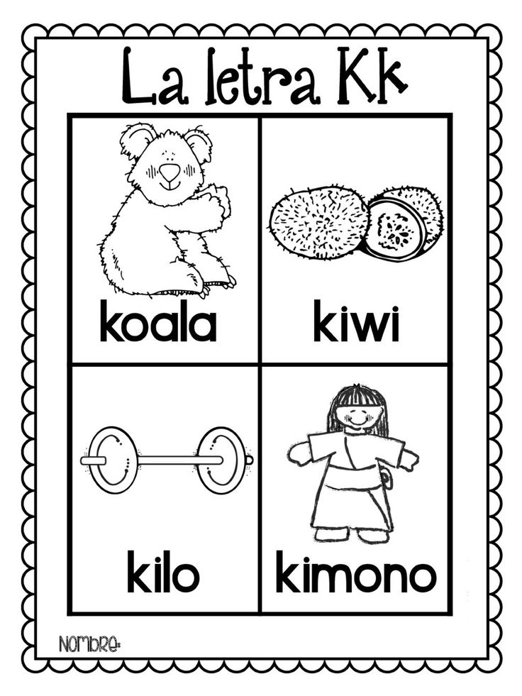 Divertidas láminas para colorear y trabajar todas las palabras del alfabeto -Orientacion Andujar