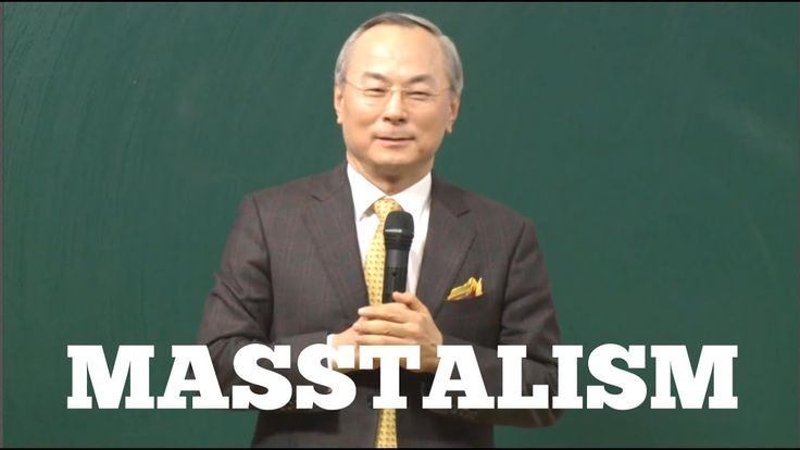 Masstalism by Chairman Park Han-Gill in Atomy Success Academy