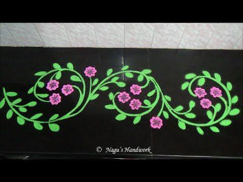 Simple Flower Border Rangoli Design  By Nagu's Handwork
