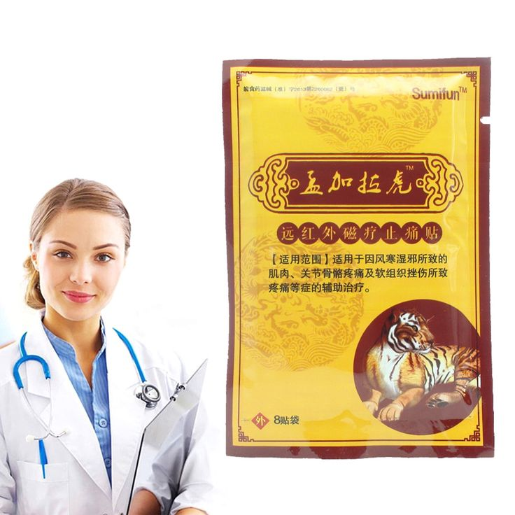 Tiger Balm Pain Relief Patch Chinese Plasters Medical Muscle Aches Arthritis Joint Pain Patch from Backache Massage 8Pcs K00201 * Want to know more, click on the image.