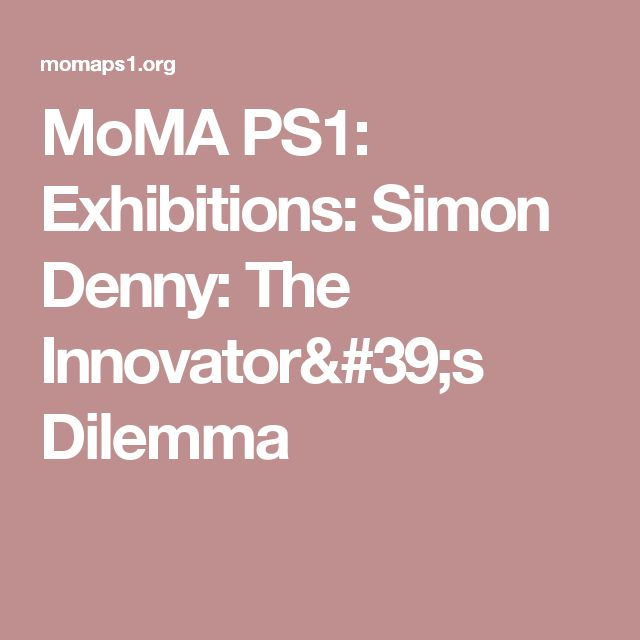 MoMA PS1: Exhibitions: Simon Denny:  The Innovator's Dilemma
