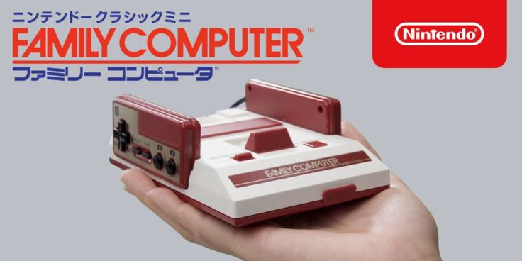 Nintendo Brings Back The Famicom For Retro Gamers In Japan